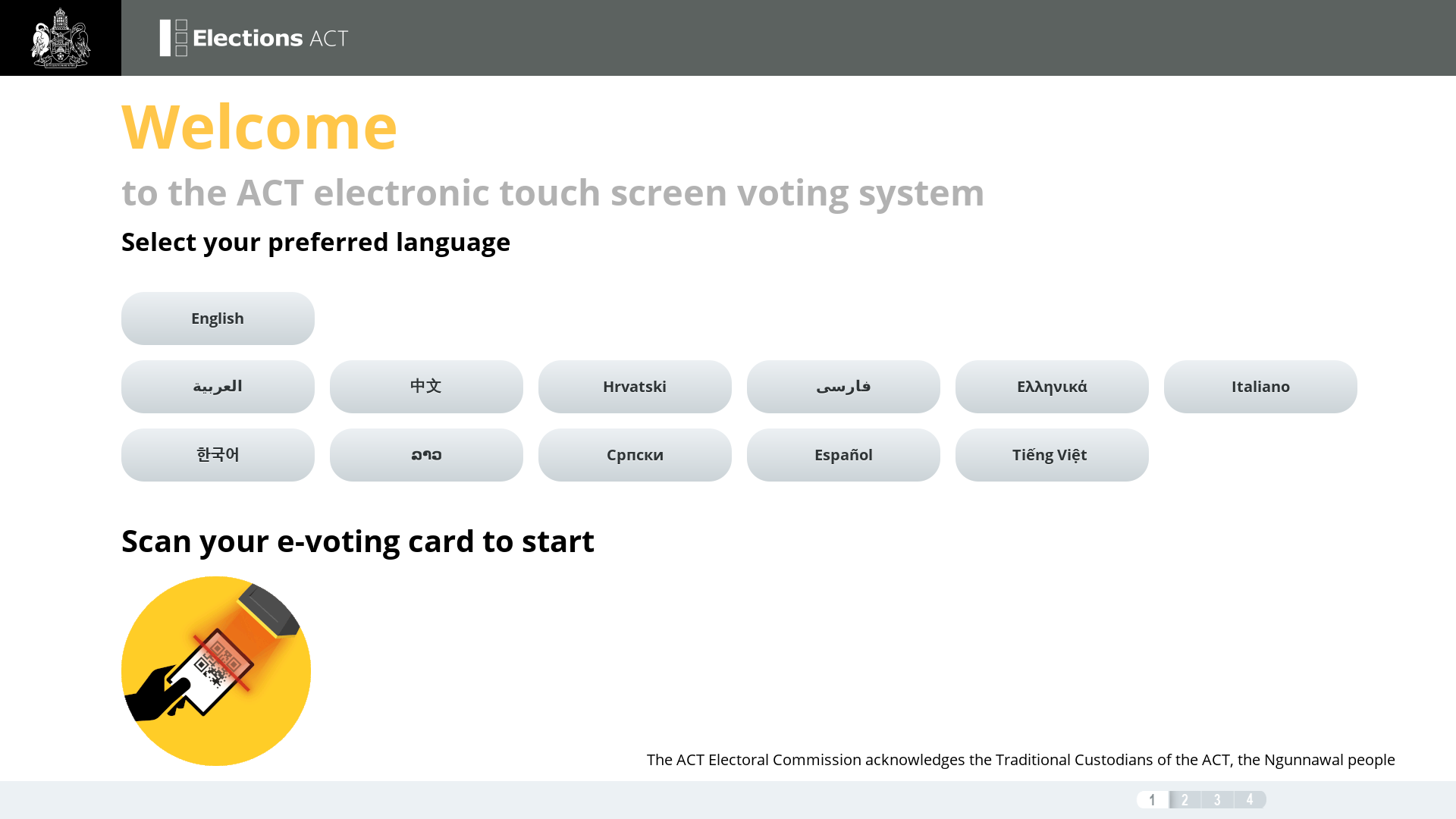 e-voting welcome screen